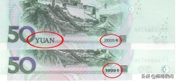 第五套人民币补号统计表