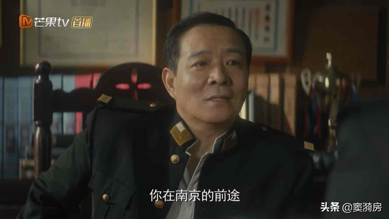 隐秘而伟大:副局长耍计谋,夏继成临走留祸根,导致顾耀东被查