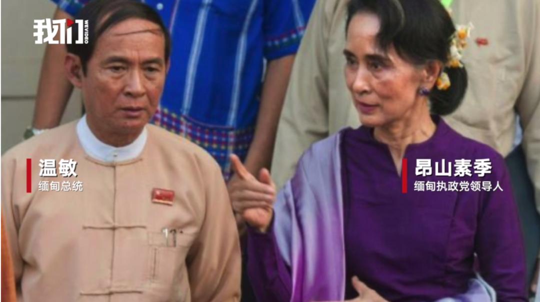 昂山素季被拘押,缅甸政局何去何从?