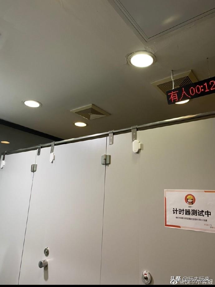 """你上厕所的速度够快吗:快手在厕所装""""蹲坑计时器"""""""