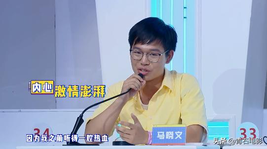 连追9期!《放学后》制作团队开启综艺清流,杜海涛靳梦佳当助教