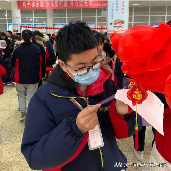 江苏滨海县第一初级中学组织开展元宵节系列活动