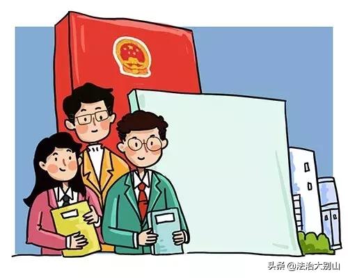中华人民共和国公务员法(全文)