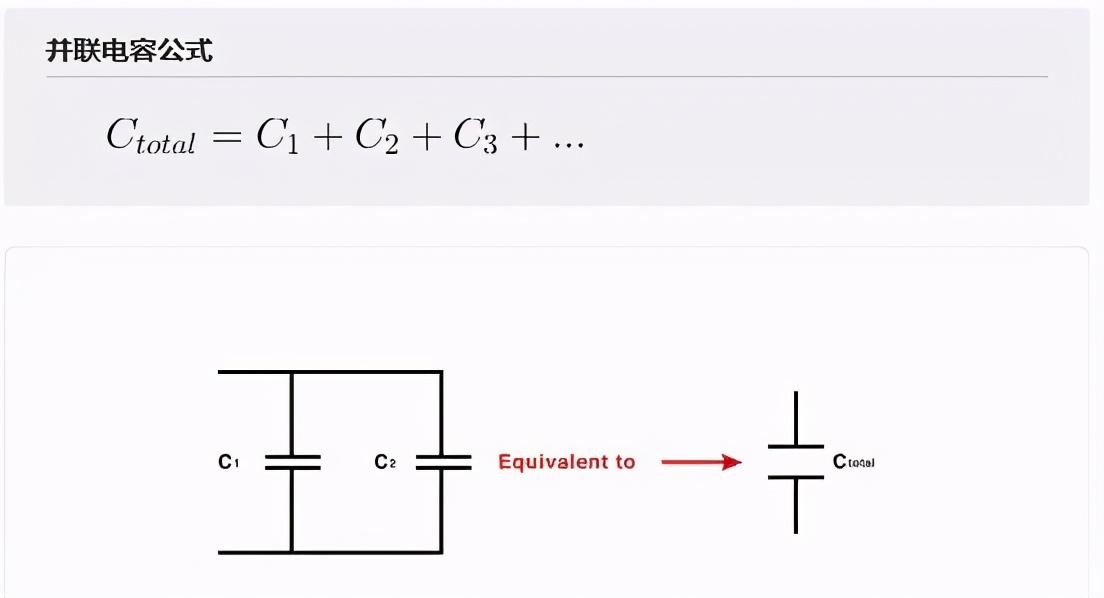 「硬见小百科」14个常用的电路基础公式&换算