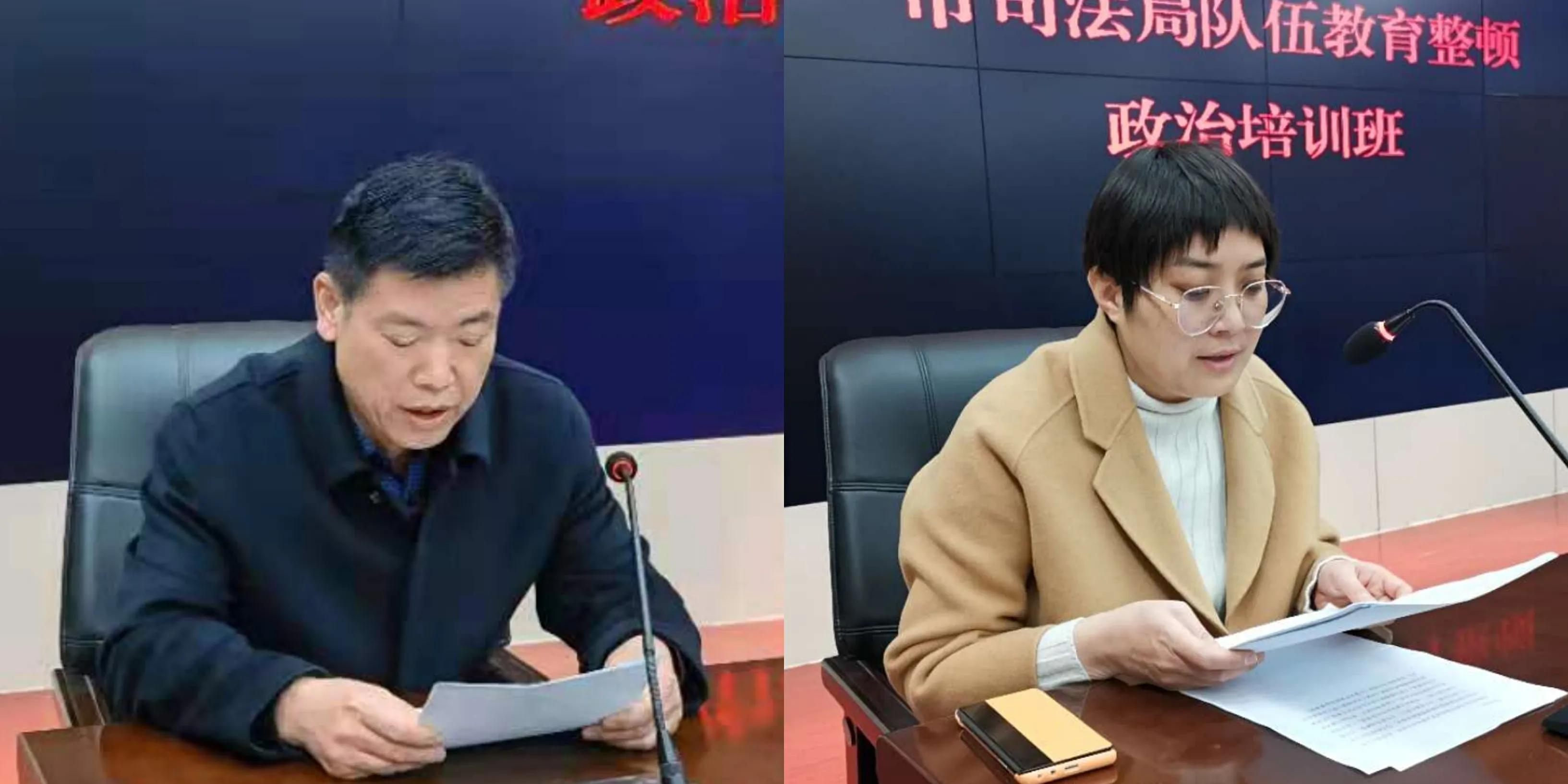 【教育整顿•进行时】枣庄市司法局举办队伍教育整顿政治培训