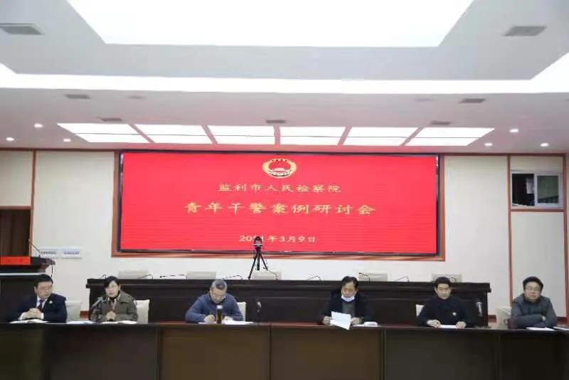 湖北省监利市检察院:诈骗罪or合同诈骗罪?听听他们怎么说