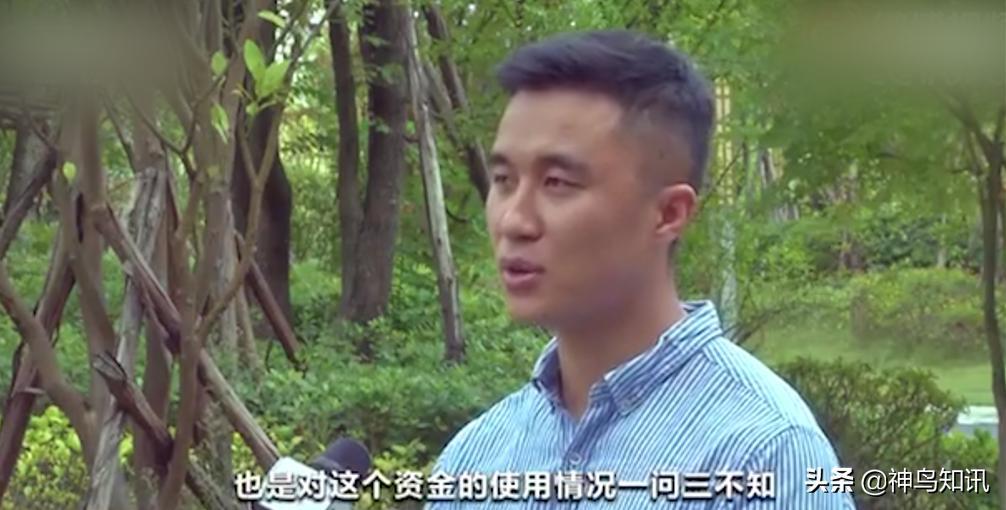 央视曝光贵州扶贫项目862万打水漂,工作人员一问三不知