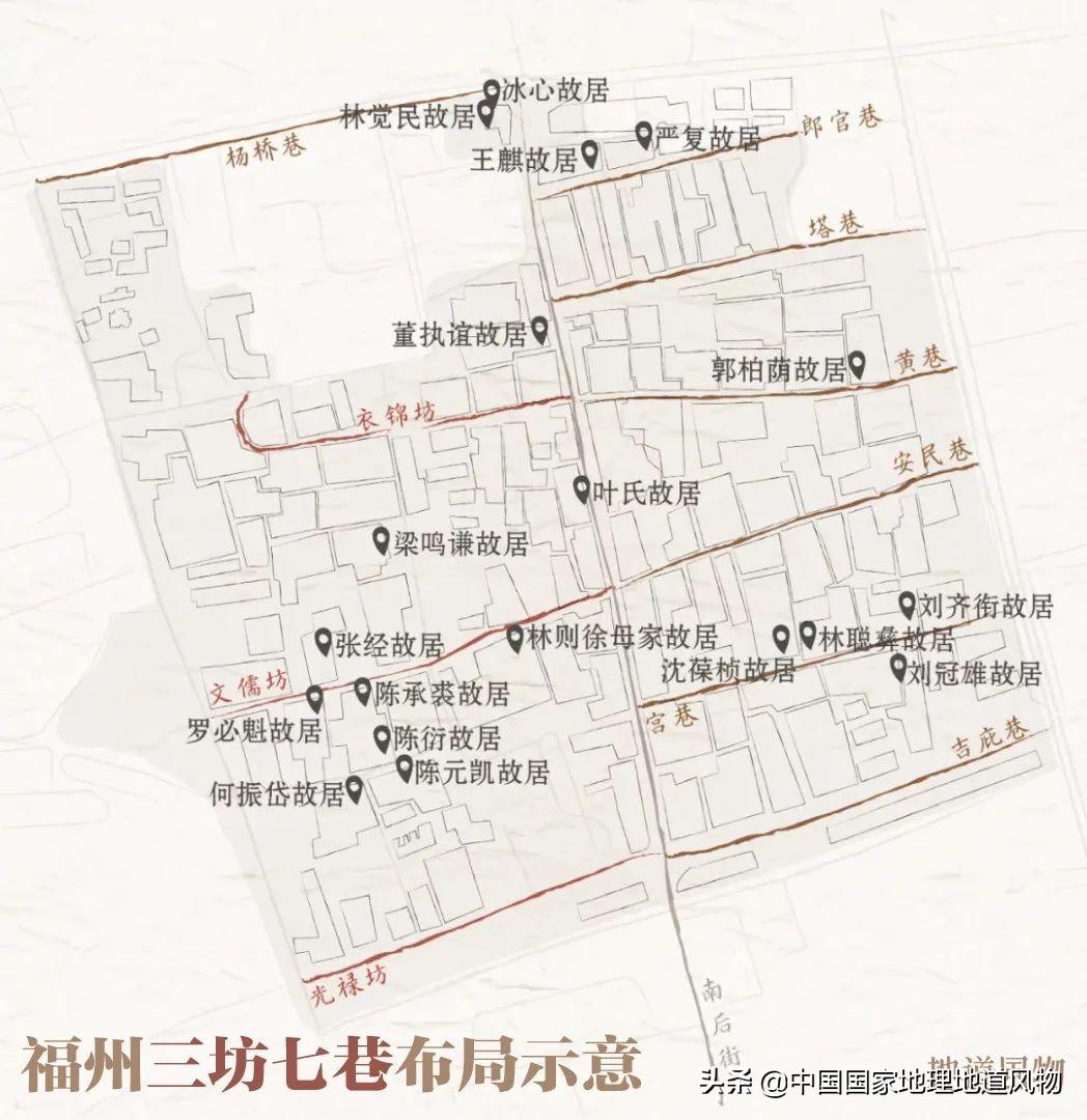 """福建省会福州,为什么""""很不福建""""?"""