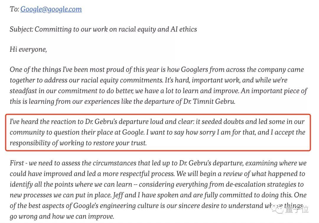 谷歌CEO皮猜致歉,被解雇的AI伦理研究员:根本没有认错