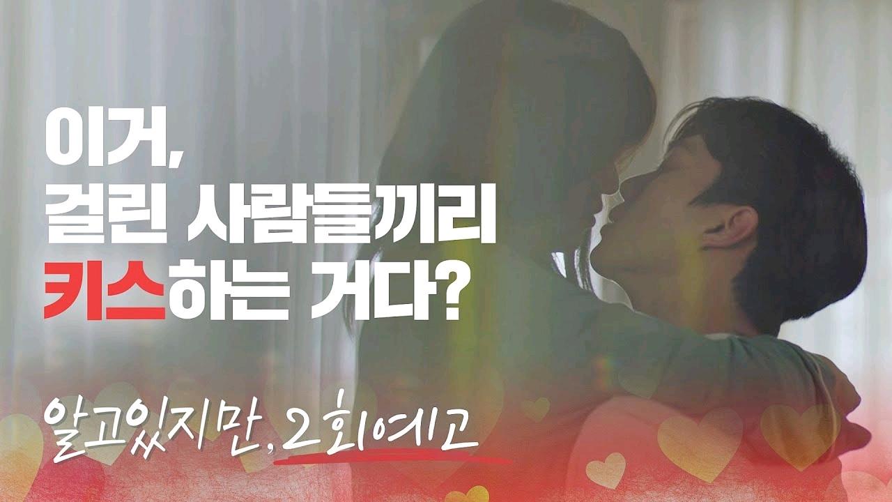 首播就超千评论翻车的韩剧,宋江韩素希组高甜cp也抵不过演技拉胯