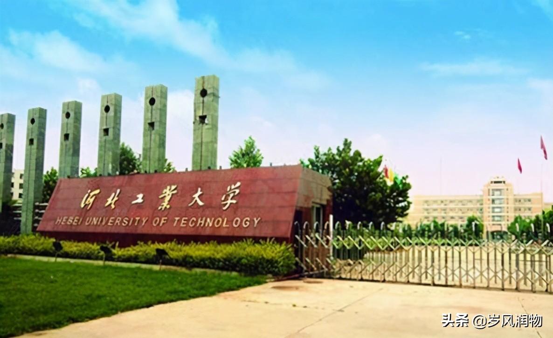 河北廊坊:京津走廊上的明珠,竟是河北本科高校最多的城市之一