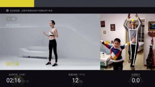 撒贝宁、袁弘体验健康有益AI健身黑科技