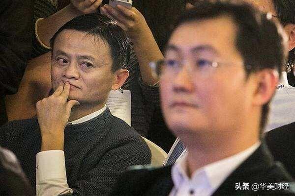 互联网新七雄!腾讯系占五席阿里无帮手,拼多多超京东美团很稳