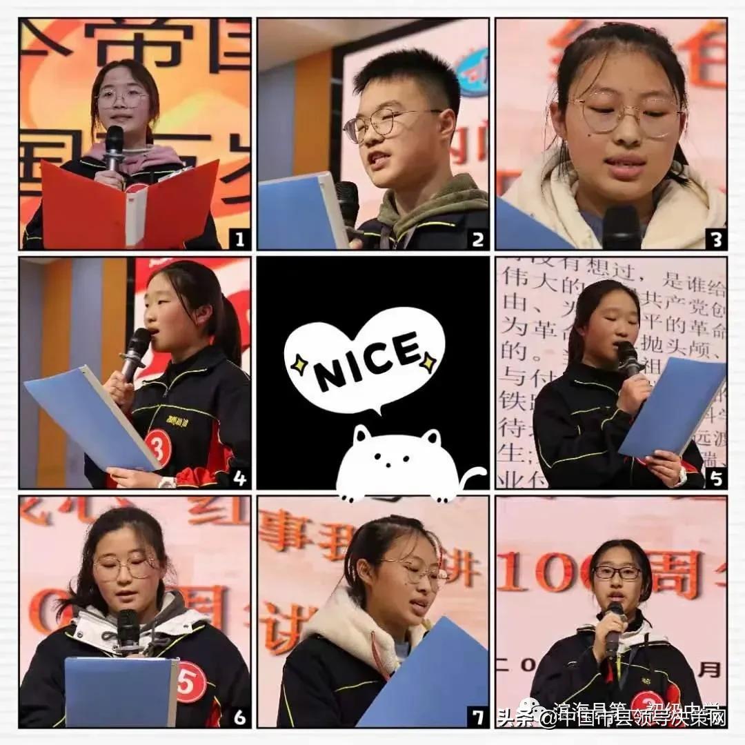 江苏滨海县第一初级中学中市路南校区宣讲英雄事迹 传承红色基因