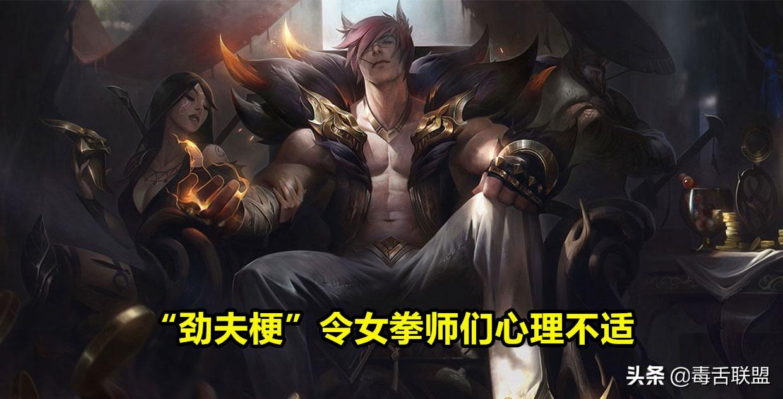 """女拳出击!因不满""""劲夫梗""""要求宁王等选手道歉,LQS正面硬刚"""