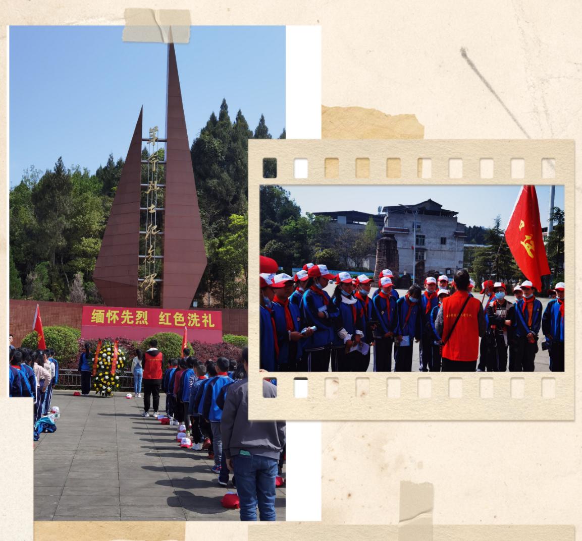 探秘中华文化,重温红军精神——南充市高坪区胜观中小学举行研学活动