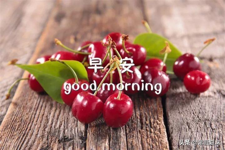 早安心语12句清晨早安心语,天气转凉,记得添加