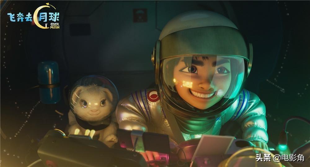 《飞奔去月球》:造个飞船去月球,带你去听嫦娥的演唱会