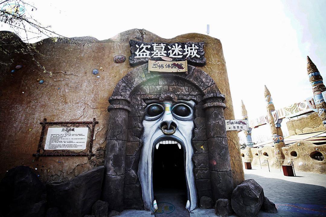 """同样是鬼屋,迪拜我哭了,中国我笑了,日本的让人""""魂飞魄散"""""""