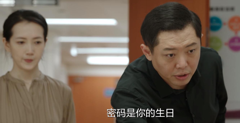 生活家:李楚宁良缘已上线,没有顾飞帅气,但有3点合适