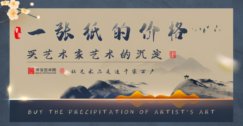 艺品万家如何通过一张宣纸的价格让艺术品走进千家万户