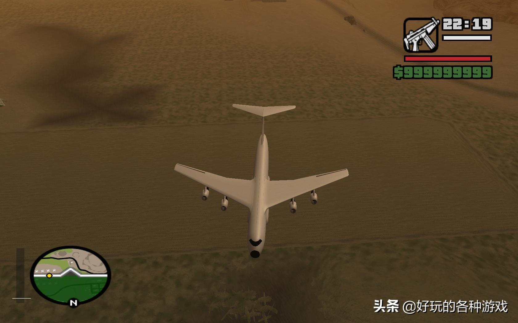 GTA圣安地列斯飞机大全,天空不过是触手可及的星辰