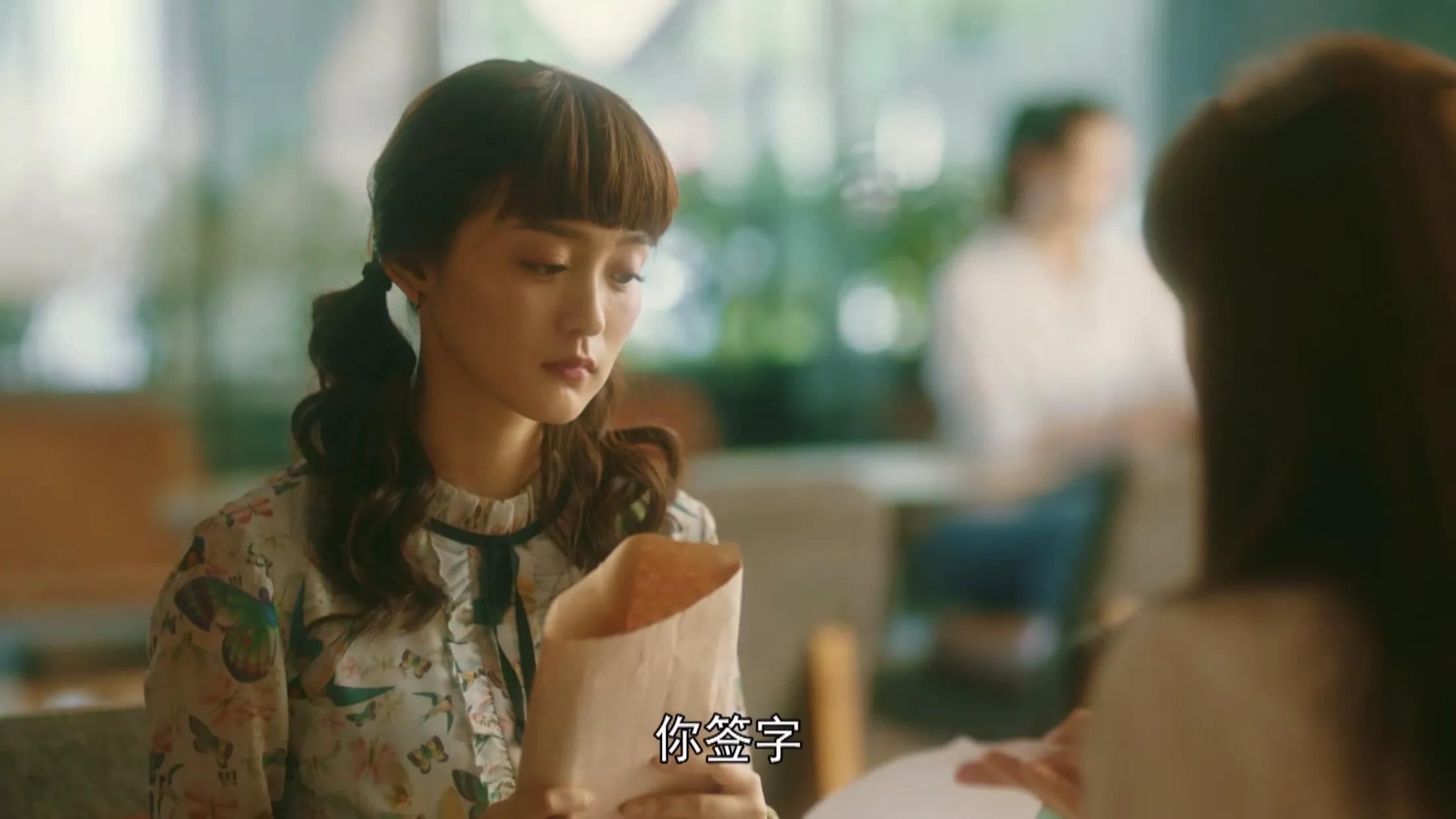 《流金岁月》:蒋南孙为钱耍手段,变故前的她就不简单!
