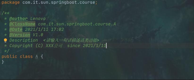 统一代码风格,从统一注释模板开始吧