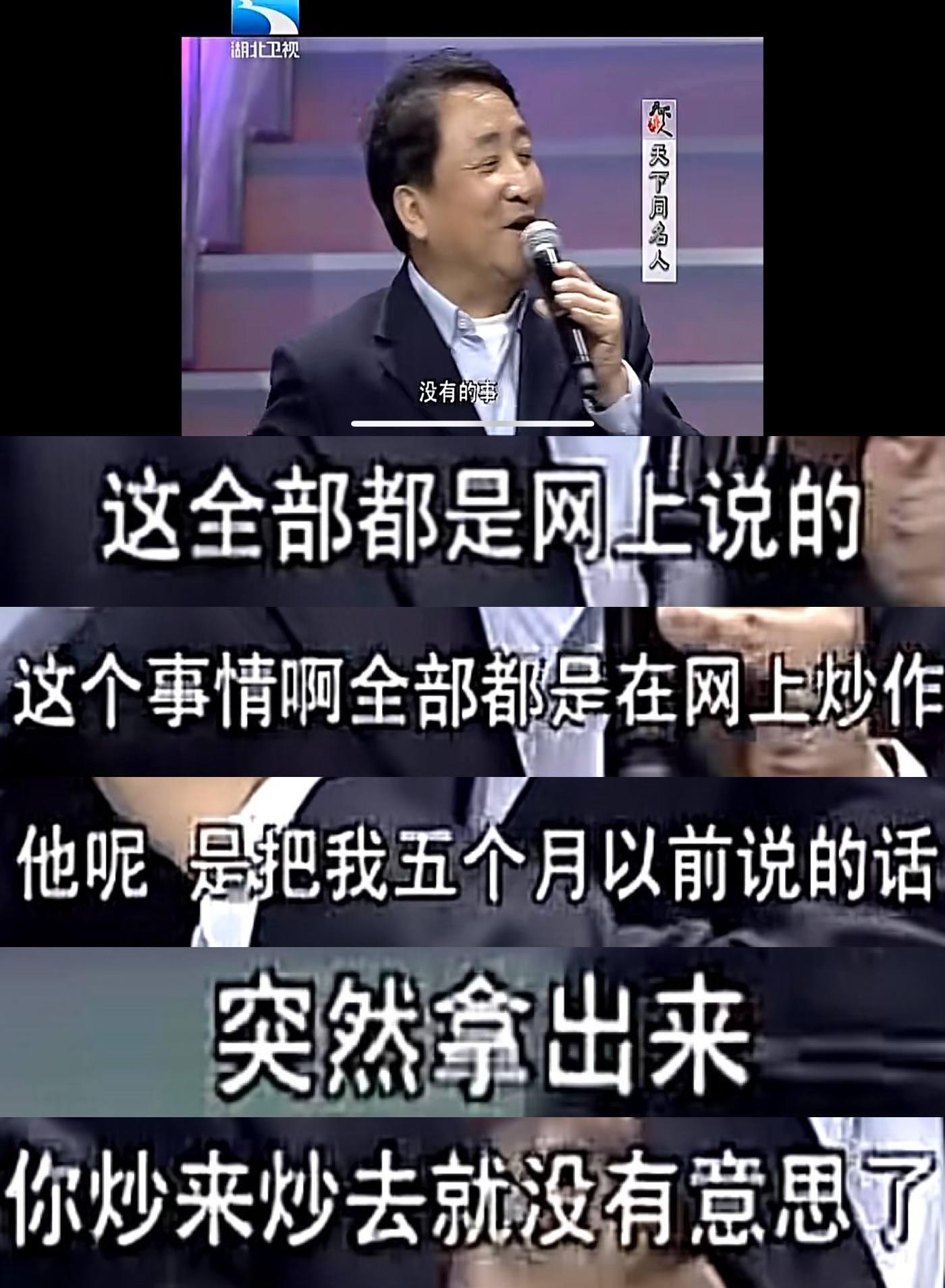 71岁姜昆不服老,一口气做15个深蹲不喘气,头顶见秃消瘦明显