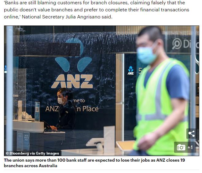 澳大利亚ANZ银行将关闭19家分行,预计将有100多名员工失业