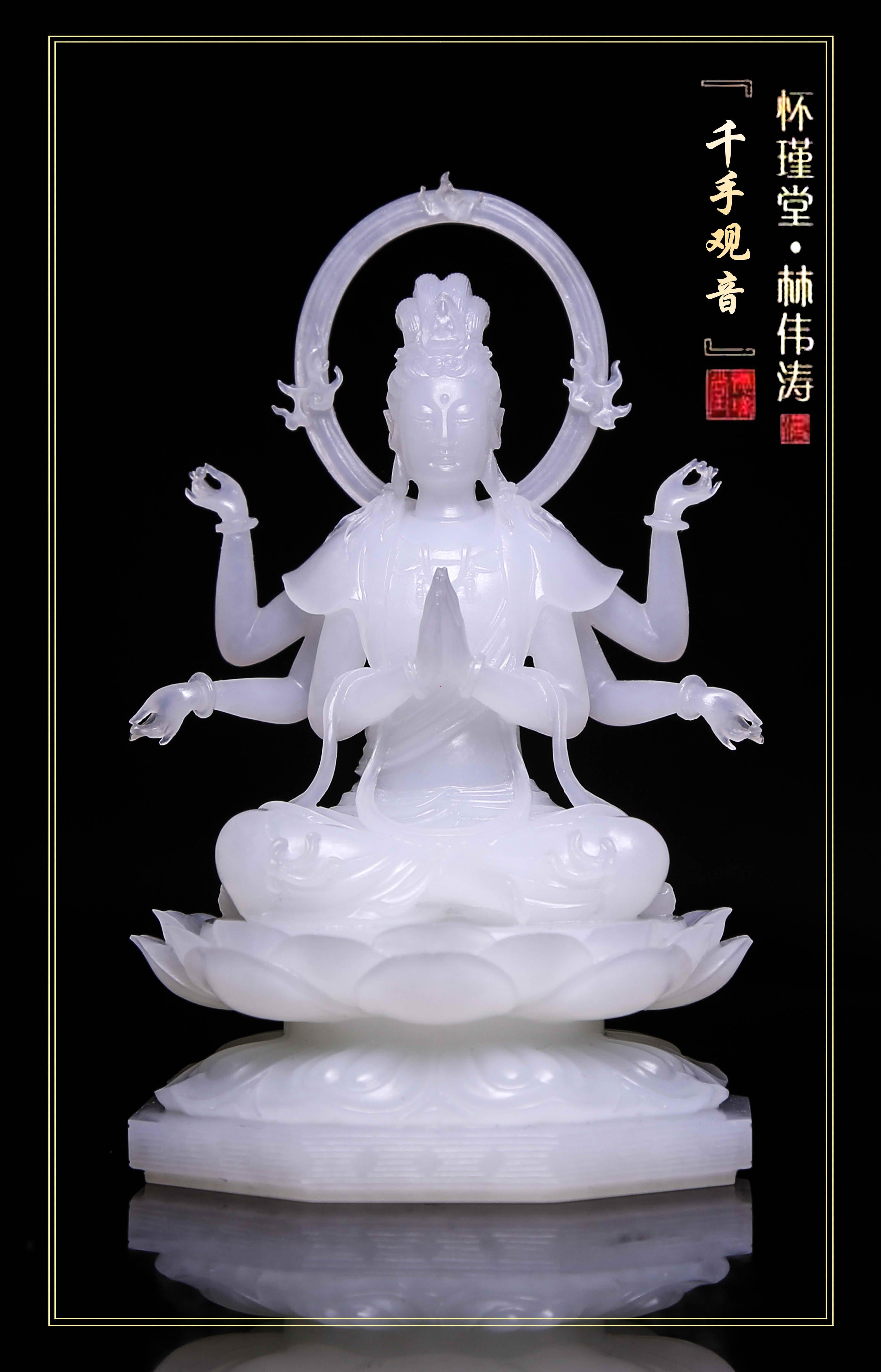 林伟涛大师获奖作品一 之《千手观音》