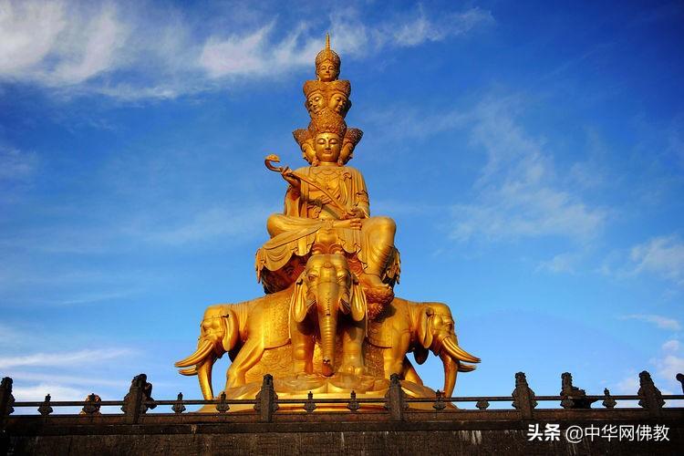 四大佛教名山