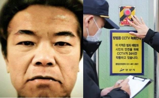 """家附近新增两百多台监控后,韩国""""素媛案""""主犯赵斗顺要搬家"""