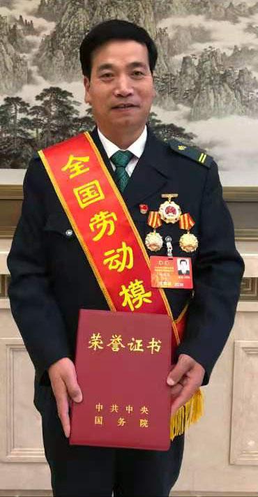 """注册即送39投递员赵清龙喜获""""全国劳动模范""""称号"""