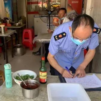 武汉新洲区:靶向施力强化食品安全监管