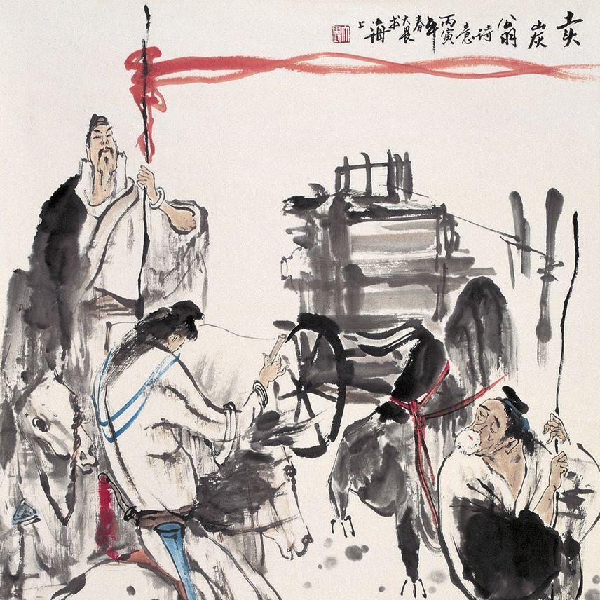 西安老字号龙头企业大华纱厂的前世和今生(七)