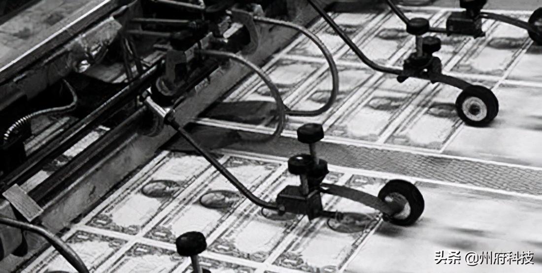 """全球最大印钞厂面临倒闭,天天印""""钱"""",最终没钱?"""