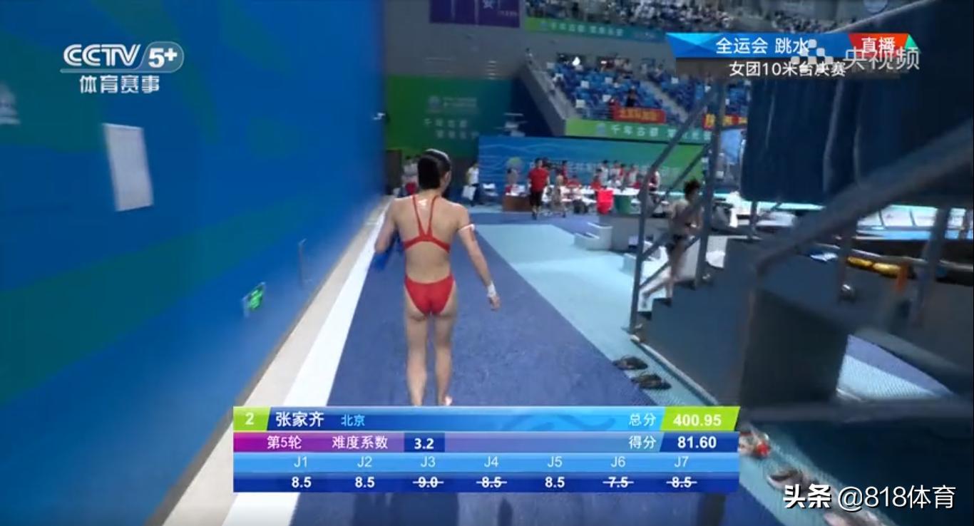 神仙打架!全红婵被张家齐反超一脸紧张,为她0水花鼓掌,俩10分决胜