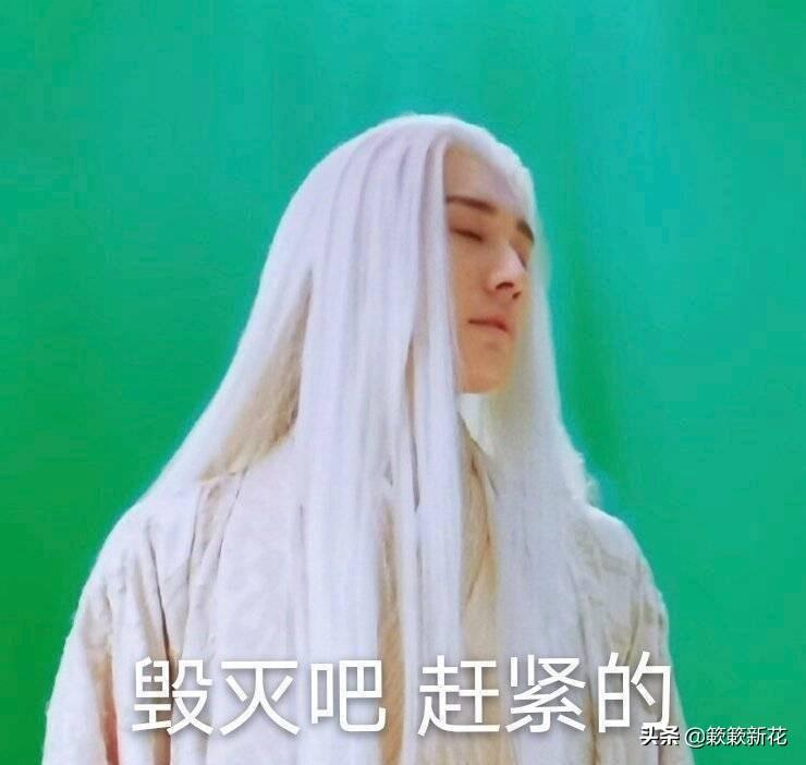 《琉璃》原著大揭秘:白帝才十三、四岁;罗睺计都自愿为天界效力
