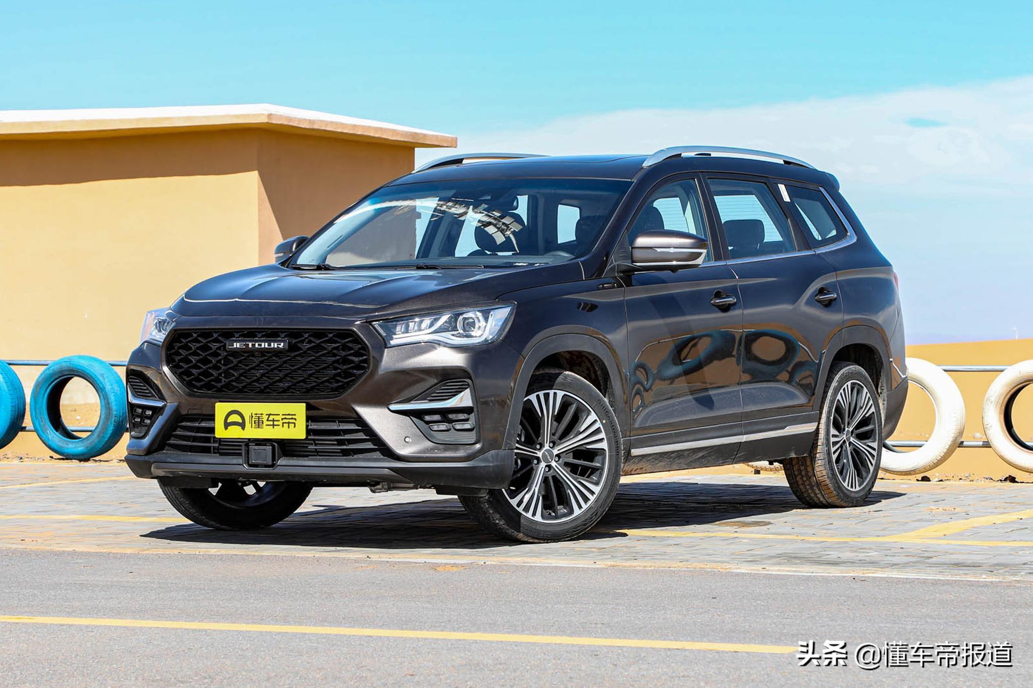 新车 | 预售8.99万元起 新款捷途X90预售价格公布