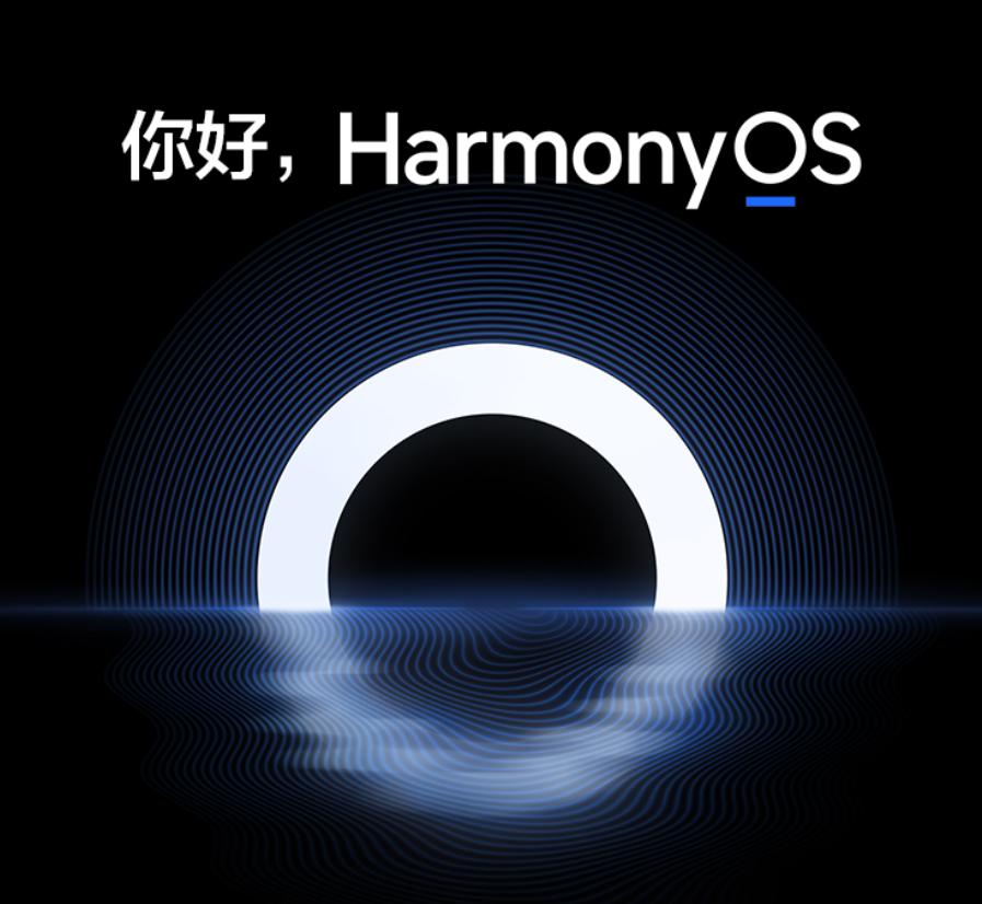 鸿蒙harmony OS 如何重装系统