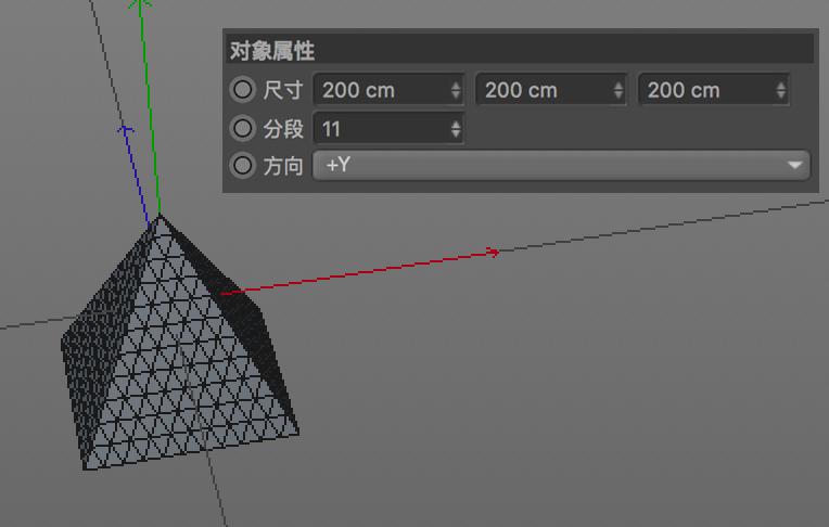 C4D对象工具组怎么运用建模(10)