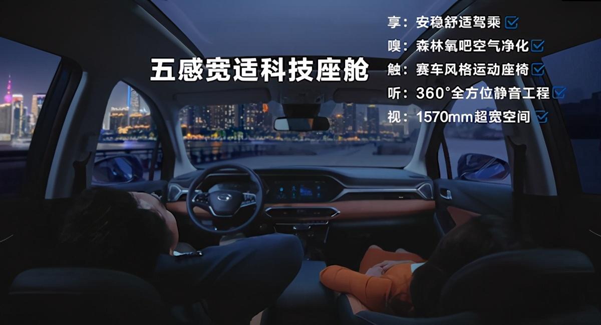 """#打工人选车指南#2021,传祺GS4带你""""牛""""转乾坤"""