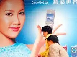 想回到2007,买一部浪漫手机