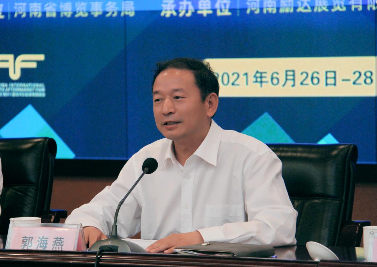 热烈庆祝第18届CIAAF郑州展新闻发布会圆满成功