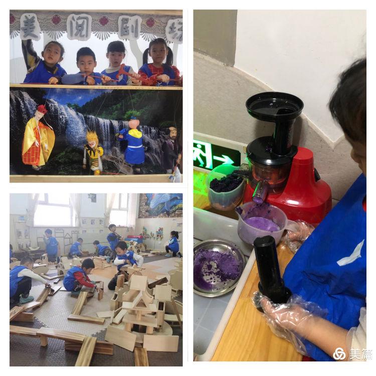 """""""国培计划""""(2020)宁夏骨干教师创新素养能力提升跟岗研修简报"""