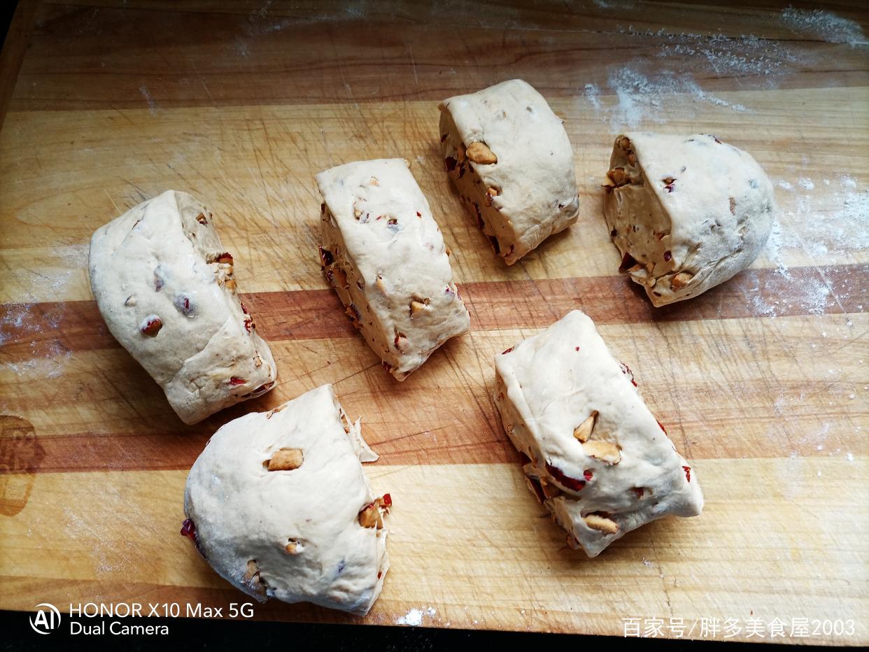 香甜松软的红糖红枣馒头,做法简单,蓬松暄软 美食做法 第12张