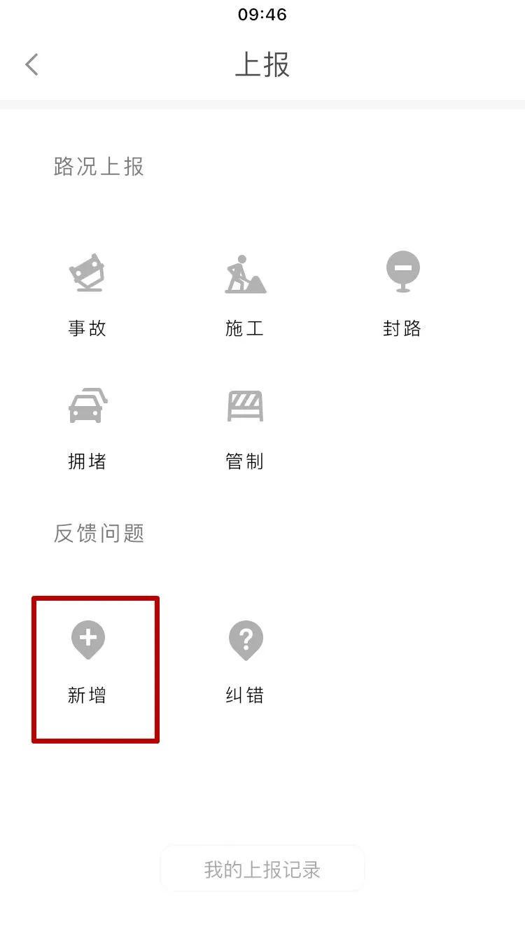 干货 | 如何在腾讯地图上标注店铺位置