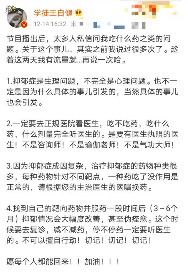 王自健前妻發文,疑回應家暴是炒作?男方轉型成功得章子怡賞識