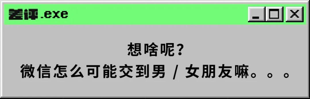 在微信最新的状态背景视频里,你甚至能看见刘备对你吐口水